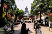 东部华侨城位于深圳大梅沙,是国内首个集休闲度假、观光旅游、户外运动、科普教育、生态探险等主题于一体的