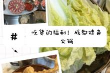 电台巷春熙路首店开业啦!巨好吃的成都火锅,来旅游必须来打卡呀。 依旧是经典的绿瓦白砖,复古怀旧的装修