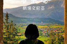 东欧自驾 之 斯洛文尼亚 #布莱德湖#   来布莱德湖之前特地又看了一遍《魅力斯洛文尼亚》的纪录片,