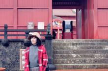 冲绳·首里城