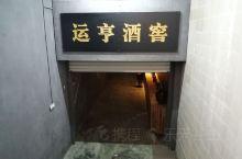广西灵山一枝食品有限公司自1955年成立,几经升级,由原广西运亨酒业有限公司,升级成为了今天的广西灵