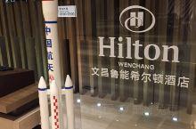 Open全日制餐厅以长征火箭为元素,不错!