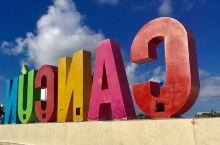 墨西哥坎昆著名的标志性建筑