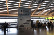台北桃园机场,感觉很不错,是一个干净清爽舒适地方。