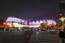休体育中心很美啊,和客户喝完酒回来,那是我住的地方,我该肯定。晚安!