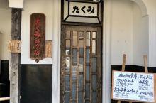 页面的割烹店,是鸟取市有名的乡土料理餐厅,为涮涮锅始祖店。除了鸟取和牛美味口感佳外,我更喜欢他们的酸