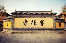 感受历史气息,弘扬中华文化!