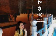 终于更了…和妈咪的襄阳唐城之旅 中秋节去了襄阳,没错,中秋节…抱歉我真的太懒了 因为看了《猫妖传》,