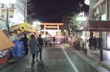 日本跨年,我去了99%中国游客都不认识的古老神社  有一次跨年的时候,好巧不巧跑去神户,正好和朋友在