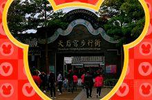 天后宫步行街 ——— —广东惠州 这里环境好啊,据介绍,许多候鸟……@