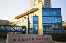 冬日的西藏民族大学         西藏民族大学,乍一听名子,觉得是设在西藏境内的一所高等学府,实际