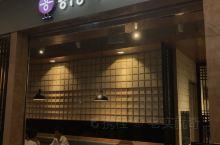 这家位于佛山南海区凯德广场的韩国料理餐厅,店面比较大,装修的时尚大方。 上次过去他家,试过烤牛肉炒年