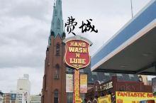 费城~美国的长安城,自由诞生的地方 昨日从波士顿驱车到达费城,我们住在了central city,在