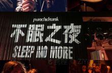 Sleep No More纽约最不能错过的浸没式戏剧  不眠之夜,戴上面具看一场令人身入其境无法自拔