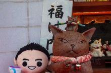 在日本三重县的伊势神宫,为亲朋与好友的健康祈福 中国加油!武汉加油!合肥加油!