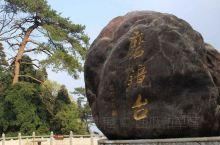 磨镜台是佛教禅宗南宗祖源,因唐代名僧、南禅七祖怀让和江西马祖道一和尚磨镜斗法的故事而闻名。磨镜台上有