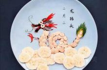 盘子艺术 柳州·广西