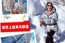 慕尼黑|此生有幸来过世界最美的天鹅堡  冬天来到德国慕尼黑的冰天雪地,仿佛梦幻一般 去看世界第一美丽