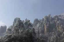 雪景中的张家界,美丽的像一幅画 这里是世界自然遗产 是中国第一个国家森林公园 森林覆盖率高达98%