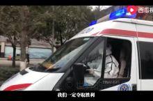 迪庆声援抗疫《万众一心》排万难         2月14日,由香格里拉市巴拉格宗景区打造、发行的抗击