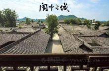 阆中古城历史上多次成为区域政治中心和军事重镇。战国时,是巴国首都;三国时期,是蜀汉政权东部屏障,名将