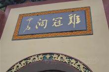 栾川鸡冠洞风景区位于河南洛阳栾川县城西3公里的小双堂沟内,属伏牛山系,鸡冠洞形成于约6亿年前的早中更