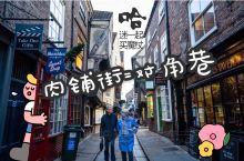 肉铺街=对角巷,哈迷快来买魔杖,——约克 这座城市的名字,可以说是 纽约 的前世,因为它叫york,