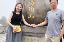 """衡山(Mount Heng),又名南岳、寿岳、南山,为中国""""五岳""""之一,位于中国湖南省中部偏东南部,"""