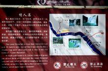 来到云南曲靖罗平 一定要去九龙瀑布去亲近这从天而来的水…建议先开车或坐车到东门 还没进大门就坐旅游短