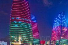 巴库(Baku)是阿塞拜疆共和国首都,里海一个大港口,外高加索第一大城市和交通枢纽,坐落于巴库油田而