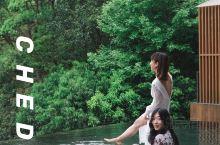 江浙沪周边|在森林里泡温泉,住进竹海小京都  住进森林竹海是什么体验?在大自然里度个假…… 这里森林