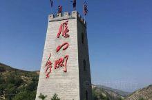 """雁门关,位于中国山西省忻州市代县县城以北约20公里处的雁门山中,是长城上的重要关隘,以""""险""""著称,被"""