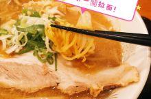 北海道钏路超人气拉面店,只需50块!媲美东京一蘭拉面! 到达钏路的时候已经将近晚上7点了,饿着肚子在