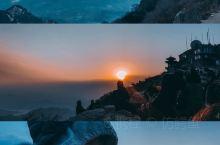一个人夜爬泰山是怎样的体验(附攻略)  我的人生有很多想做的事,有些事缺乏勇气所以还是未完成的理想。
