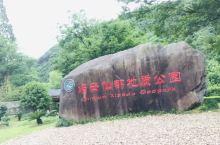 仙都景区包括仙都、黄龙、岩门、大洋山四大景区和鼎湖峰、倪翁洞、小赤壁、芙蓉峡等300多个景点。《古剑