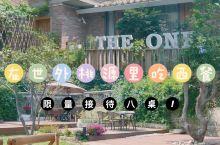 广州探店|远离市中心的隐世私房菜  广州花都的郊外有这么一家开在花园里的私房菜,若不是好友推荐,我也