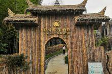 5.24打卡兴文县僰人巨石阵景区内磊兮帐篷酒店,很有特色。