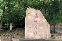 小村换新颜!宁波咸祥东城村,抗击倭寇的时候,在浙东沿海留下了一笔。现在,社会主义新农村建设中,换了新