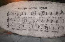 蒙古国乌兰巴托成吉思汗广场