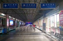 大清国五号界碑  进入越南第一天 大清国五号界碑