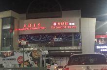 San Gabriel的上海本帮菜 非常棒了