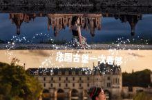 法国皇家古堡|公主梦卢瓦尔河谷Top推荐城堡路线安排 -  想要看法国的古堡,这篇笔记一次看够卢瓦尔