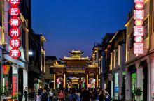 潮州·牌坊街