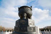 内蒙古博物院,的确够大,去的有点晚,到闭馆时也没看完。内容很丰富。博物院的建筑也很有气势,馆内有清固