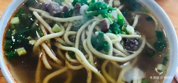 魯固藏麵館1