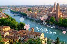 "Verona,约会朱丽叶 意大利维罗纳Verona的拉丁文名字的意思是""高雅的城市"",罗马帝国时代便"