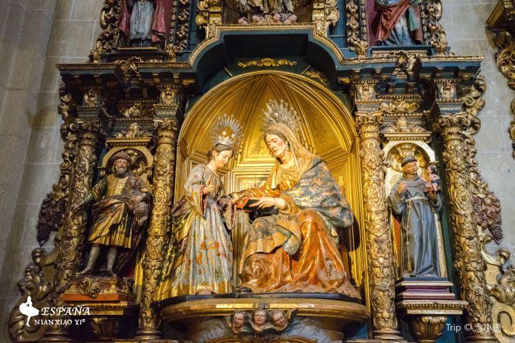 Iglesia del Salvador2