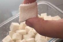 自制椰子冻 好吃哟