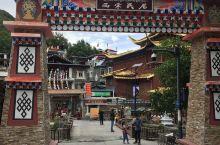 西索民居和卓克基土司官寨  7月31日抵达四川省阿坝藏族羌族自治州的卓克基镇西索村,参观了被国际友人