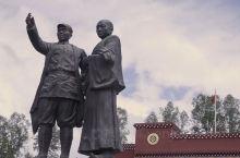 这里是党史有记载的一个藏区红色革命史纪念馆。 1936年3月初,朱总司令率红四方面军到达四川甘孜藏族